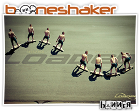 Boneshaker mountainboards