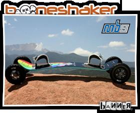 Boneshaker mountainboards